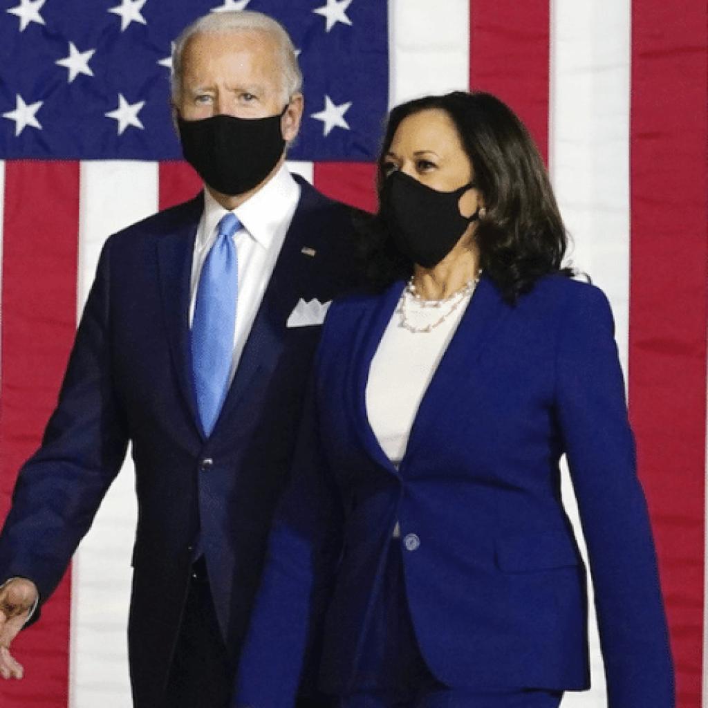 America News - Joe Biden Becomes President
